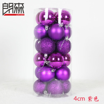 Lang Sen Christmas shiny ball electroplated ball