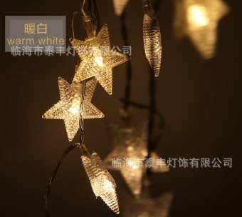 Led lights flash lights string lights sky stars light Christmas lights five - pointed star small lights wedding indoor - intl