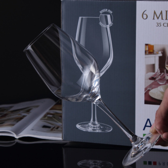 Luminarc ARC lead-free grape wine cup crystal goblet