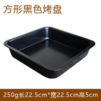 Madashuai gold baking home rectangular cake pan oven dish