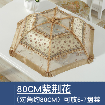 Mai wo round cover food cover table cover
