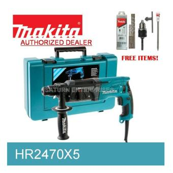 Makita Rotary Hammer Drill HR2470x5 with FREE Chuck, SDS Bits and Pointed Chisel