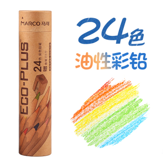 Mark color oil multi-color pencil water-soluble color of lead