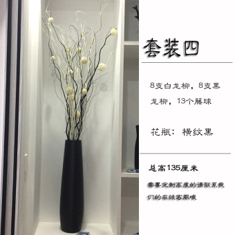 Modern Living Room decorative ceramic vase