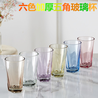 Multi-color sets of home living room drinking cup Glass Cup