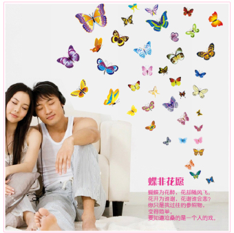 New romantic Butterfly wall adhesive paper sticker