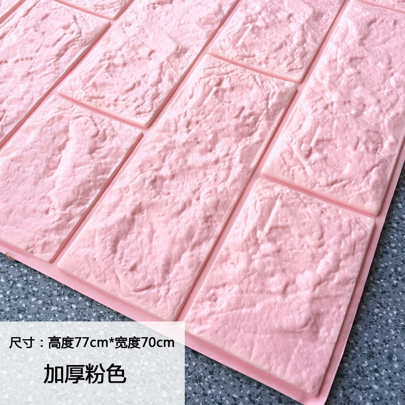 Philippines | Non-Woven Fashion Home Living 3D TV background brick ...