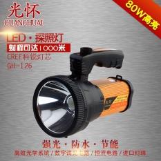 Outdoor glare searchlight long-range hunting LED - intl Philippines