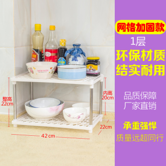 Plastic Bathroom bathroom storage rack kitchen shelf