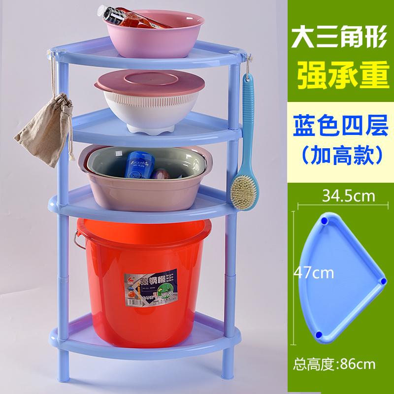 Plastic Bathroom cone frame basin rack