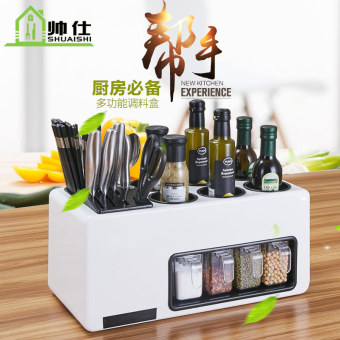 Plastic seasoning box storage box