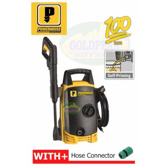 Powerhouse PH-K2-100 Pressure Washer Price Philippines
