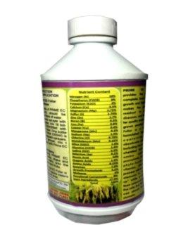 Prime EC Foliar Liquid Fertilizer 300ml with Free Plantmate OrganicFertilizer 1 kg - 2