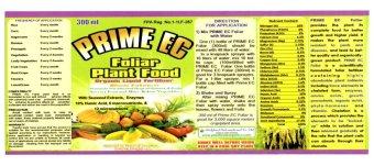 Prime EC Foliar Liquid Fertilizer 300ml with Free Plantmate OrganicFertilizer 1 kg - 5