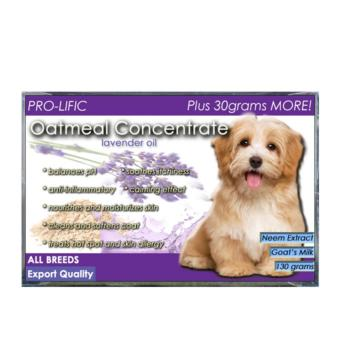 Prolific Oatmeal Organic Soap for Cats and Dogs 130g Set of 3 With Free Pure Deep Sea Fish Oil Omega 3 Supplement for Dogs and Cats 30 soft gels - 2