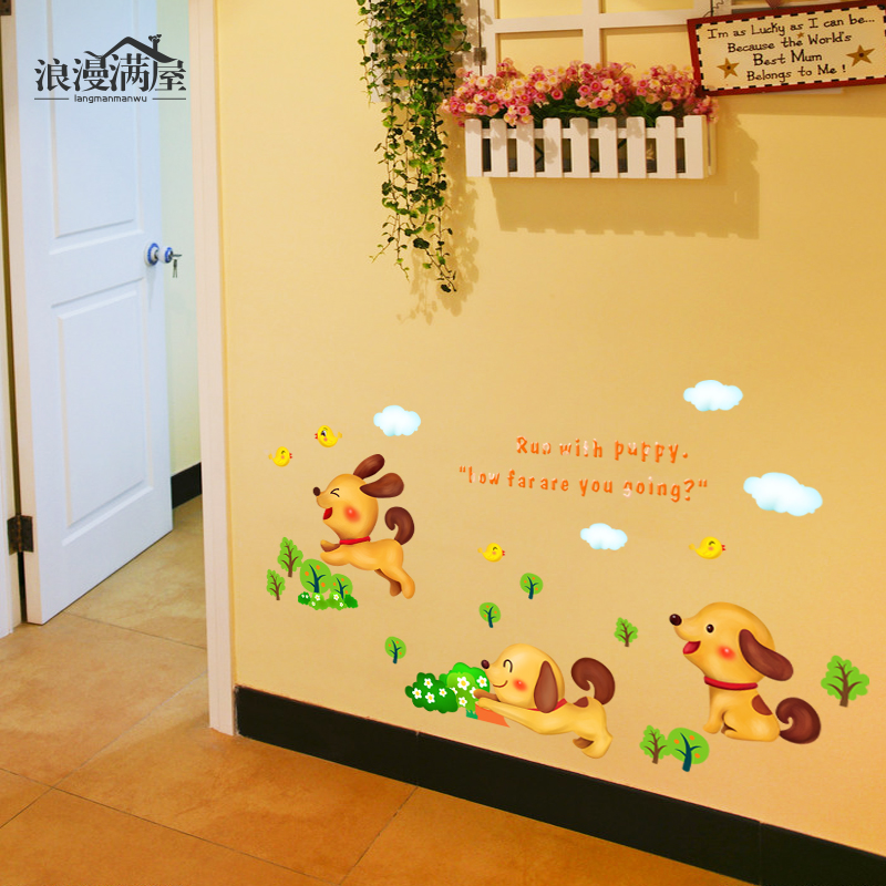 Philippines | PVC corridor stairs decorative baseboard wall stickers ...