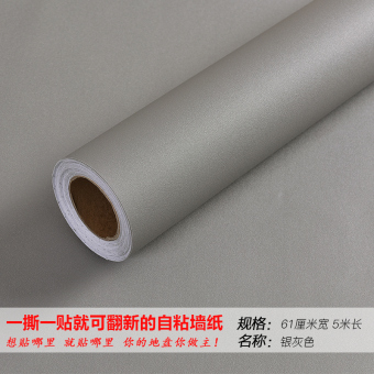 PVC Solid color cabinet wardrobe adhesive paper Wallpaper
