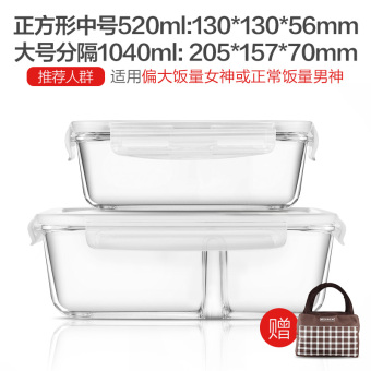 Relea storage with lid rectangular round heat-resistant glass bowl glass container