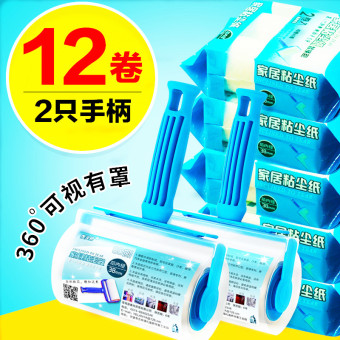 Roller tearable-Adhesive Dust paper suction hair is lent remover