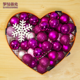 Romantic multi-color electroplated gold and silver Christmas tree decoration ball Christmas Ball