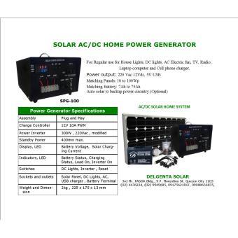 Solar AC/DC Solar Power Generator W/ 40Wp Solar Panel - 2