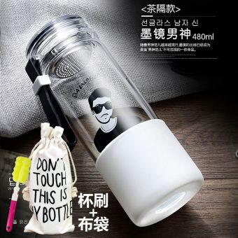 Stylish plastic female matte portable cup