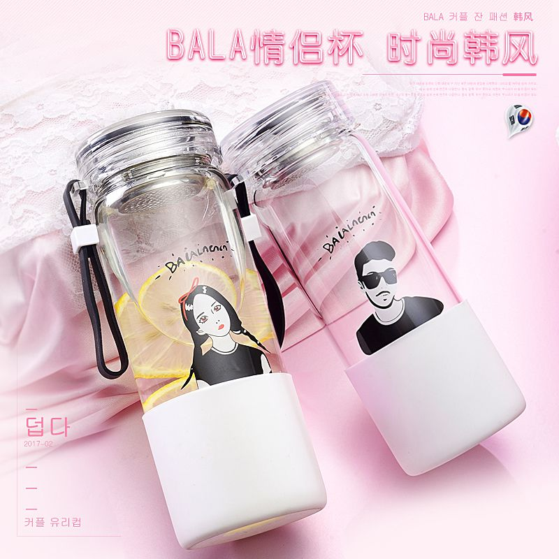 Stylish plastic female matte portable cup