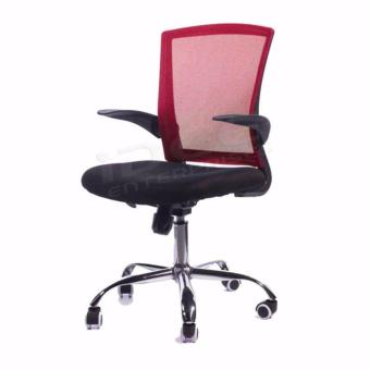 Tailee OFC-300 Ergonomic Tilting Mesh Backrest w/ flip up arms Computer/Office Chair - 2