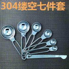 The amount of stainless steel seasoning spoon seasoning bottle stainless steel measuring spoon