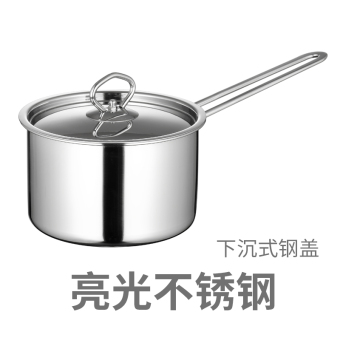 TiLUCK 16cm thick stainless steel milk pot