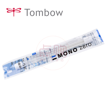 Tombow DRAGONFLY pen-shaped eraser