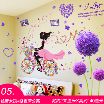 Warm 3D sticker wall adhesive paper