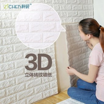 Warm and self-adhesive dormitory 3D wall adhesive paper Wallpaper