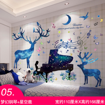 Warm and self-adhesive wall stickers dormitory bedroom paper sticker poster paper