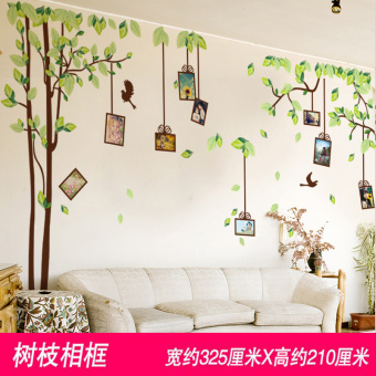 Warm pastoral photo tree Bizhi wall adhesive paper