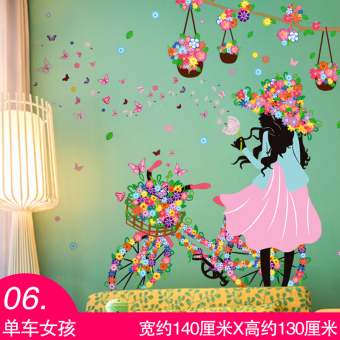 Warm princess bedroom room living room Bizhi wall adhesive paper