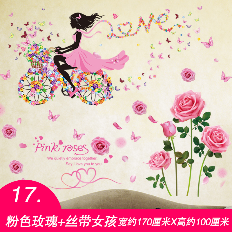 Warm Princess Childrens Room Bedroom Wall Decorations Wallpaper Adhesive Paper