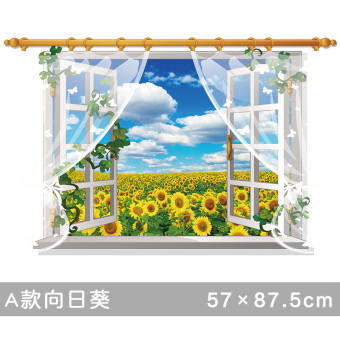 Warm screens landscape fake window wall adhesive paper