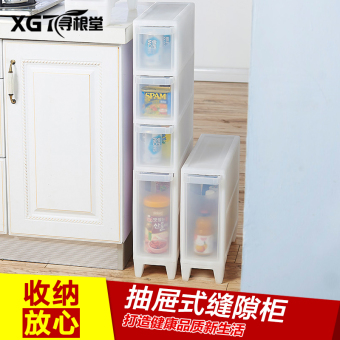 Xungentang kitchen bathroom drawer storage cabinets