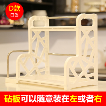 Yijiagou Double-layer Plastic Kitchen Storage Rack