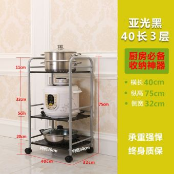 Zhisheng 5-layer Floor Stainless Steel Storage Rack