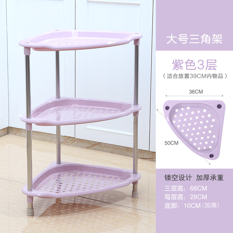 Philippines | Zhuanjiao punched floor bathroom storage rack bathroom ...