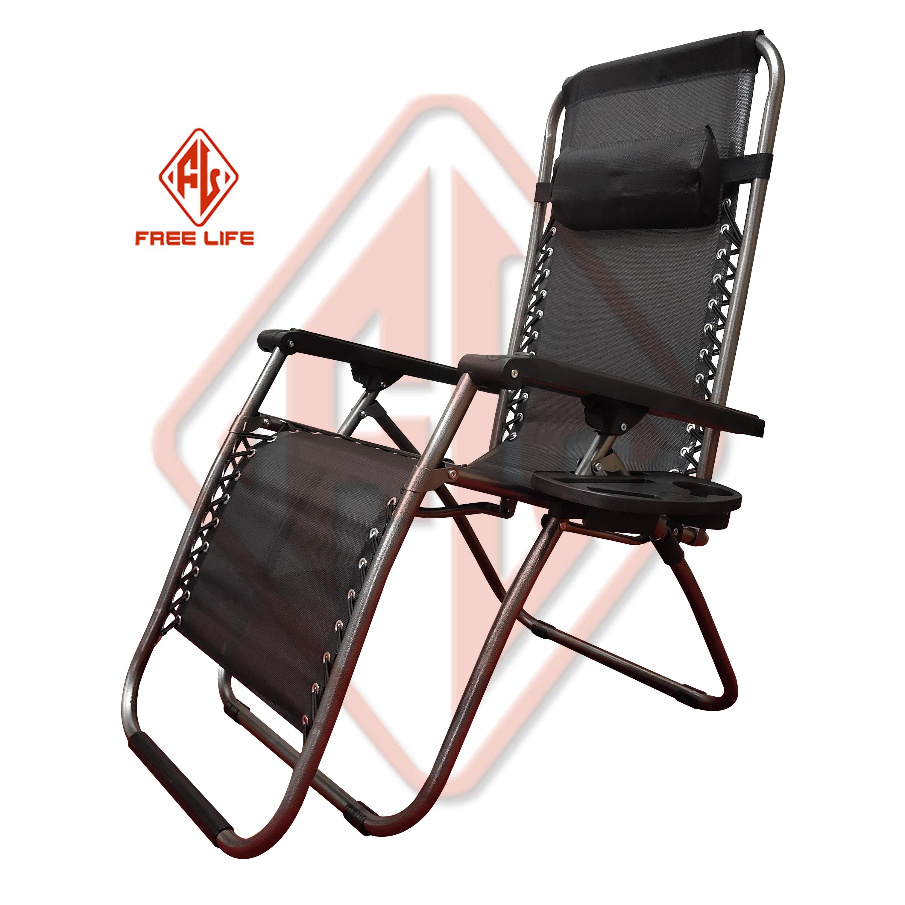 - FREE LIFE Folding Chair Folding Bed Zero Gravity Chair Best Gift