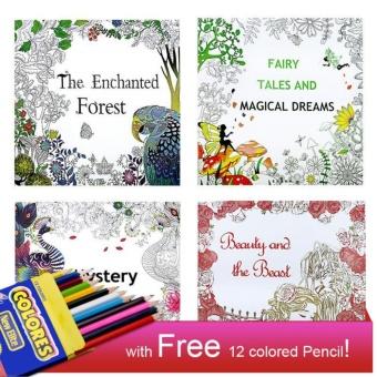 4 UNITS 2017 New 25cm X Secret Garden Inky Adventure Coloring Book For Children Adult