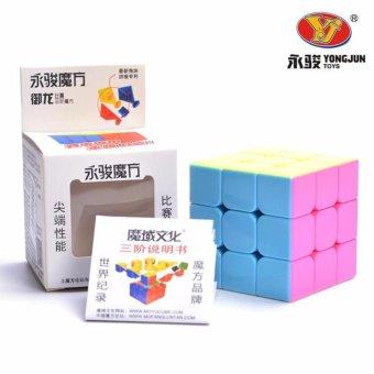 4pcs Rubiks Stickerless Magic Speed Cube Collection Set 2x2 3x3 4x45x5 - 4