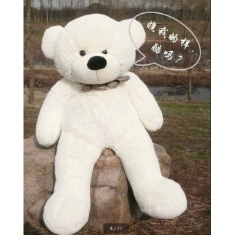 [80-120cm 3 Colors] Giant Large Size Teddy Bear Plush Toys Stuffed Toy Lowest Price Birthday gifts Christmas - intl - 3