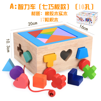 A anniversery semi-toy building blocks