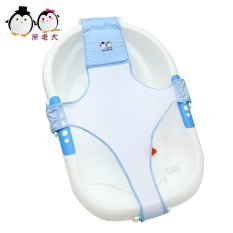 Buy & Sell Cheapest NEWBORN BABY BATHTUB Best Quality Product ...