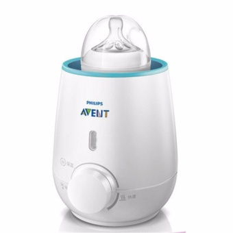 Avent Fast Bottle Warmer 220 Volts Price Philippines