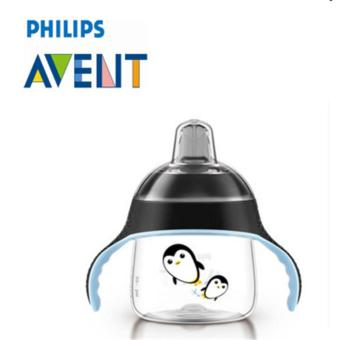 Avent My Penguin Sippy Cup 7oz/200ml Price Philippines